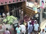 Videos : दो बच्चों को जलाने का मामला : CBI टीम फॉरेंसिक एक्सपर्ट के साथ पहुंची सुनपेड़