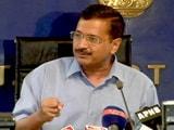 Videos : बड़ी खबर : केजरीवाल को 'बिजली' का झटका, सरकार का फ़ैसला हाइकोर्ट ने पलटा