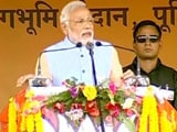 Video : Remember 1984? Don't Lecture on Intolerance: PM to Congress