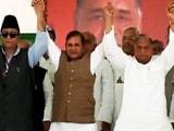 Video : बिहार ने दिखाई विपक्ष को राह, बीजेपी के खिलाफ नई तैयारी