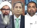 Videos : प्राइम टाइम : इस्लाम की वहाबी धारा से IS का नाता?