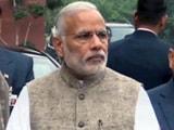 Video : पीएम मोदी बोले, संसद से बड़ा संवाद का कोई केंद्र नहीं
