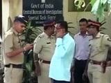 Video : शीना बोरा केस को लेकर मुंबई पुलिस में खींचतान बढ़ी