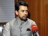Videos : भारत-पाक सीरीज़ के पक्ष में नहीं BCCI सचिव अनुराग ठाकुर
