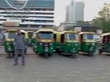Video: इंडिया 9 बजे : दिल्ली में ऑटो परमिट में धांधली का आरोप, तीन अफसर सस्पेंड
