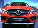 Video : मर्सेडीज़ की नई पेशकश GLE 450 AMG कूपे, कीमत 86.40 लाख