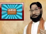 Video: Chamcha Charkhi: Spin Out The (Ahem!) News