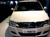 Video : Auto Expo 2016: महिंद्रा लाई वेरिटो का इलेक्ट्रिक वर्जन