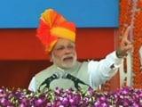 Video : प्रधानमंत्री फसल बीमा योजना में किसानों की सारी मुसीबतों का समाधान : पीएम मोदी