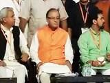 Videos : वृंदावन : भाजयुमो के अधिवेशन में JNU निशाने पर रहा