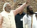 Video : Sri Sri Event Draws Thousands Despite Rain, PM Arrives
