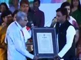 Video : यूपी सरकार ने 46 लोगों को 'यश भारती' सम्मान से नवाजा