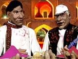 Videos : गुस्ताखी माफ़: पाकिस्तान जाकर अब पछताएगा शाहिद अफरीदी बेचारा, जोगिरा सा रा रा रा...