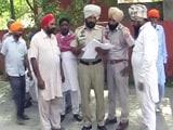 Video : पंजाब : दो किसानों ने की आत्महत्या
