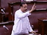 Video : Men Behaving Badly. Trinamool Member Ordered To Leave Rajya Sabha