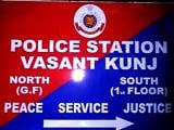Video : दिल्ली : छेड़छाड़ से परेशान लड़की ने खुदकुशी की, आरोपी गिरफ्तार