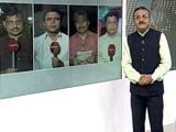 Video: इंडिया 7 बजे : पांच राज्यों में हुए विधानसभा चुनावों की मतगणना की तैयारियां पूरी