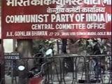 Video : दिल्ली के सीपीएम ऑफिस में छाया सन्नाटा...