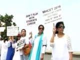 Video : केंद्र सरकार ने मेडिकल परीक्षा NEET को लेकर दो अध्यादेशों को मंज़ूरी दी