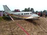 Video : इंडिया 7 बजे : पटना से आ रही एयर एंबुलेंस की दिल्ली में इमरजेंसी लैंडिंग