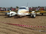 Video : एयर एम्बुलेंस के पायलट की NDTV से खास बातचीत