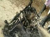 Video : बिहार में माओवादियों ने एलजेपी नेता की हत्या की
