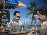 Video: गुस्ताखी माफ : केजरीवाल की 'गोवा पार्टी'