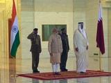 Video : पीएम नरेंद्र मोदी की कतर यात्रा : पीएम ने निवेश के लिए भारत आमंत्रित किया