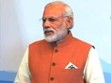 Video : ब्लैक मनी के खिलाफ मुहिम में स्विस सरकार ने किया भारत से सहयोग का वादा