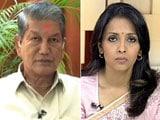 Video : केदारनाथ त्रासदी के 3 साल : सीएम हरीश रावत बोले- पुनर्वास की पूरी कोशिश कर रहे हैं...