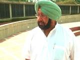 Video: फिल्म 'उड़ता पंजाब' और ड्रग्स कल्चर पर अमरिंदर सिंह के बेबाक बोल