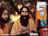 Video: गुस्ताखी माफ : योगगुरु रामदेव का 'शतांजलि' समाधान