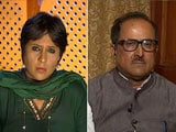 Video : 'Routine Terror Encounter': BJP-PDP Divide Over Burhan Wani Operation?