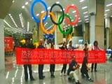 Video : Olympic Buzz Hits Rio De Janeiro
