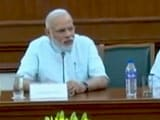 Videos : कश्मीर के हालात पर पीएम मोदी ने कहा- जो भी मारे गए वो सब हमारे अपने थे