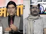 Video: गुस्ताखी माफ : जीएसटी बोले तो 'गौमाता सुरक्षा टैक्स' या 'गौ रक्षक सेवा टैक्स'?