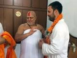 Video : अयोध्या के हनुमानगढ़ी मंदिर में राहुल गांधी ने की पूजा