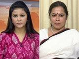 Video : बदलेगा प्रधानमंत्री आवास का पता?
