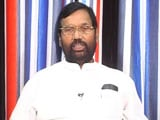 Video: Need To Focus On Reuse And Recycle Of Plastic: Ram Vilas Paswan