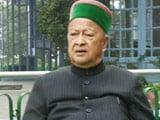 Video : हिमाचल प्रदेश के मुख्यमंत्री वीरभद्र सिंह के बेटे के फार्म हाउस पर प्रवर्तन निदेशालय का छापा