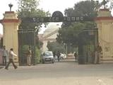 Video : शराबबंदी : पटना हाईकोर्ट के आदेश पर रोक लगी