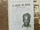 Video : छात्र नजीब के लापता होने को लेकर JNU में हंगामा