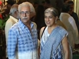Video : मुंबई में पृथ्वी थियेटर फेस्टिवल शुरू, नसीरुद्दीन शाह परिवार सहित रंगमंच पर