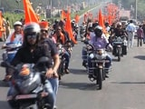 Video : मराठा मोर्चा की बाइक रैली, कोपर्डी केस के आरोपियों को सख्त सजा की मांग