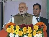 Videos : हम भ्रष्टाचार और कालाधन बंद करने का काम कर रहे हैं: कुशीनगर में पीएम नरेंद्र मोदी