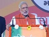Video : जनधन खाते में आए 'अवैध' पैसे को मत निकालिए : परिवर्तन रैली में प्रधानमंत्री नरेंद्र मोदी की अपील