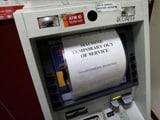 Video : रिज़र्व बैंक के दावों पर सवाल, अब भी ज़्यादातर ATM बंद पड़े हैं...
