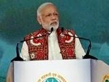 Video: इंडिया 9 बजे : पीएम मोदी ने कहा- नोटबंदी से छोटों की ताकत बढ़ी है