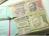 Videos : शुक्रवार से सिर्फ बैंकों में जमा होंगे 500 रुपये के पुराने नोट