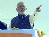 Videos : मेरी चौकीदारी से कुछ लोग परेशान : पीएम नरेंद्र मोदी